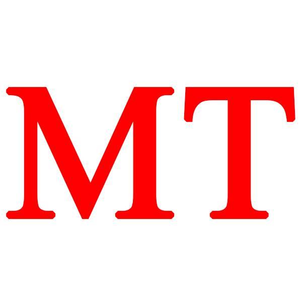 Công ty TNHH Khí Công Nghiệp Minh Tâm